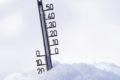 Kalte Temperaturen im Winter sorgen für Bluthochdruck. Vitamin D-Mangel kann für den hohen Blutdruck eine Ursache sein